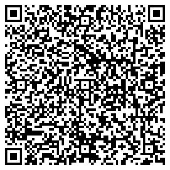 QR-код с контактной информацией организации КЛИНИНГ ПРОФИ