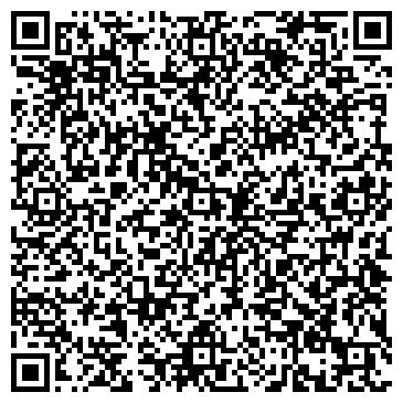 QR-код с контактной информацией организации СЕВЕРО-ЗАПАДНАЯ КЛИНИНГОВАЯ КОМПАНИЯ