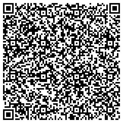 QR-код с контактной информацией организации СС-ГАГСА КАЗАХСТАНСКО-РОССИЙСКАЯ СОВМЕСТНАЯ СТРОИТЕЛЬНАЯ КОМПАНИЯ ТОО
