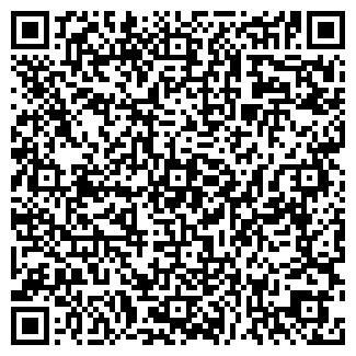 QR-код с контактной информацией организации ППК