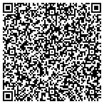 QR-код с контактной информацией организации Cleaning Lux