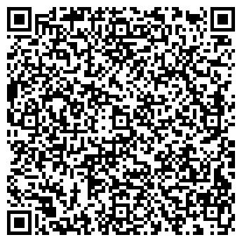 QR-код с контактной информацией организации СТРОЙАЗИЯ-А ТОО