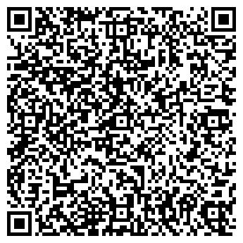 QR-код с контактной информацией организации ЧИСТЫЙ ОФИС, ООО