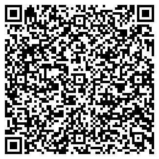 QR-код с контактной информацией организации CLEANSTAR