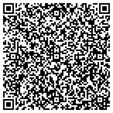 QR-код с контактной информацией организации DAKO PROFESSIONAL TEAM