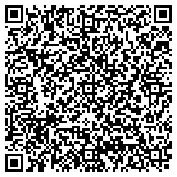 QR-код с контактной информацией организации ВИРПАК, ООО
