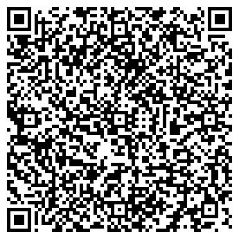 QR-код с контактной информацией организации РАТЭКС, ООО