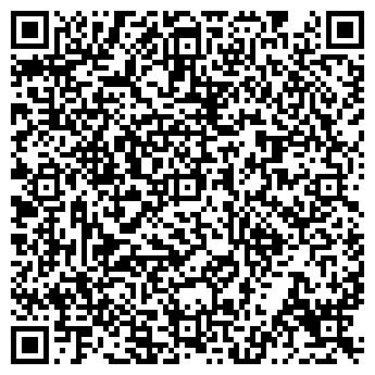 QR-код с контактной информацией организации СТРОЙМЕТАЛЛ ТОО
