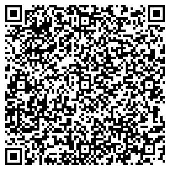 QR-код с контактной информацией организации ГОРЖИЛОБМЕН
