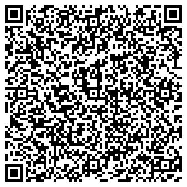 QR-код с контактной информацией организации СТРОЙТОРГСЕРВИС-Г.АТЫРАУ, ТОО