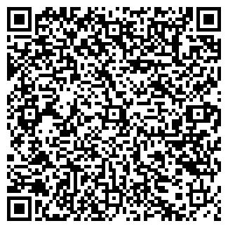 QR-код с контактной информацией организации СУСЫНДАР ТОО