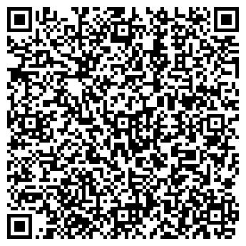 QR-код с контактной информацией организации РАСТЕНИЯ
