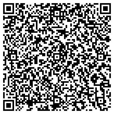 QR-код с контактной информацией организации СЕВЕРО-ЗАПАДНОЕ ОЗЕЛЕНЕНИЕ, ООО