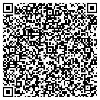 QR-код с контактной информацией организации ООО ИНСЕКТО СЕРВИС