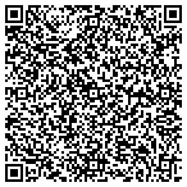 QR-код с контактной информацией организации ТАНТАЛ СТРУКТУРНОЕ ПОДРАЗДЕЛЕНИЕ ТОО