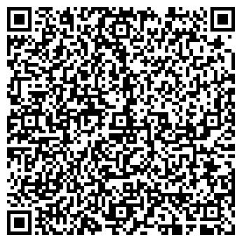 QR-код с контактной информацией организации РЕЗЕДА, ООО