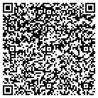 QR-код с контактной информацией организации ЦИТЕРИЯ