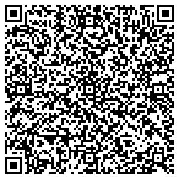 """QR-код с контактной информацией организации ЗАО Компания """"РосЭкспоПром"""""""