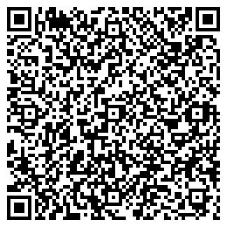 QR-код с контактной информацией организации ТЕХНО ТУР