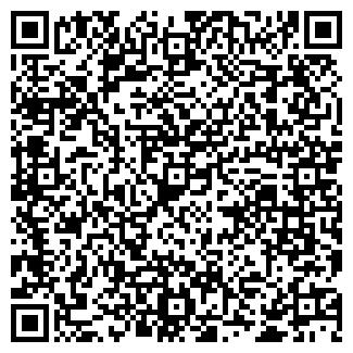 QR-код с контактной информацией организации ООО КОНДИ