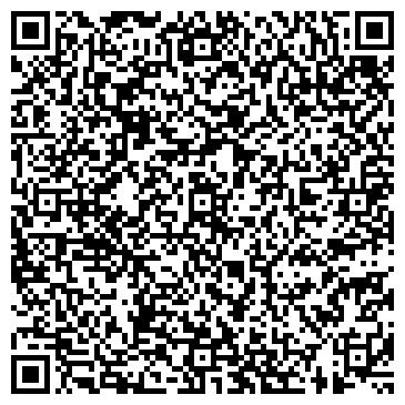 """QR-код с контактной информацией организации ООО Компания """"Дарья"""""""