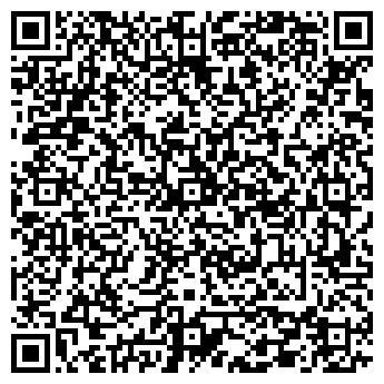 QR-код с контактной информацией организации ЗАО РОСЭКСПОПРОМ