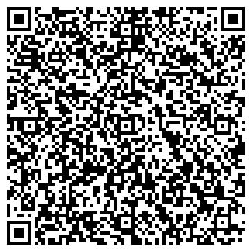 QR-код с контактной информацией организации ООО FROST