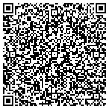 QR-код с контактной информацией организации ОАО РЫБООБРАБАТЫВАЮЩИЙ КОМБИНАТ N 3