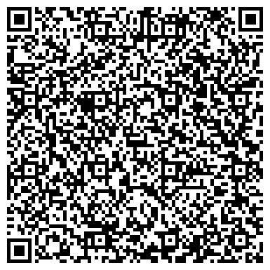 QR-код с контактной информацией организации ООО СИСТЕМА ФИЛИАЛ ХОЛДИНГА МОРСКАЯ СВЕЖЕСТЬ