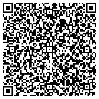 QR-код с контактной информацией организации ЛЕНХЛАДОКОМБИНАТ № 4-5, ОАО