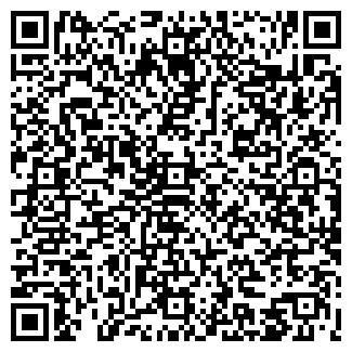 QR-код с контактной информацией организации АККУМА