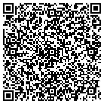 QR-код с контактной информацией организации СИГМАБИЗНЕС, ООО