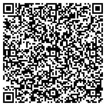 QR-код с контактной информацией организации ТЕХИНВЕСТСЕРВИС