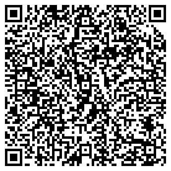 QR-код с контактной информацией организации ТЕРРАНЕТ КОМПАНИЯ ТОО