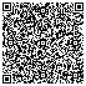 QR-код с контактной информацией организации ВЕСТ-ТЕР, ООО