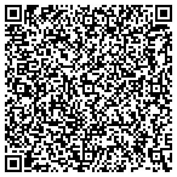 QR-код с контактной информацией организации ТРАНС-КОМПЛЕКС, ЗАО