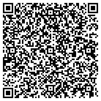 QR-код с контактной информацией организации ТЕХНОСЕРВИС, ЗАО