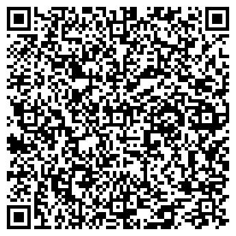 QR-код с контактной информацией организации МОНТАЖНАЯ БАЗА, ОАО