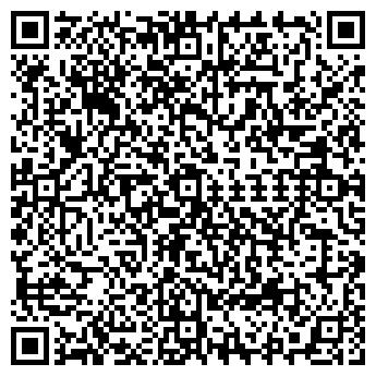 QR-код с контактной информацией организации ТЕХНО ИМПЭКС ТОО