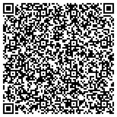 QR-код с контактной информацией организации МОРСКИЕ ПРОПУЛЬСИВНЫЕ СИСТЕМЫ, ООО
