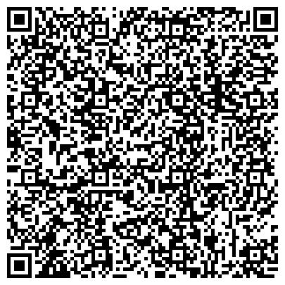 QR-код с контактной информацией организации АО Центральное конструкторское бюро морской техники «Рубин»