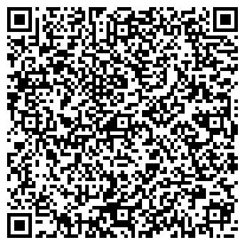 QR-код с контактной информацией организации ООО ШИПЛЭНД