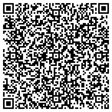 QR-код с контактной информацией организации КВАЗАР ТМ КОМПАНИЯ