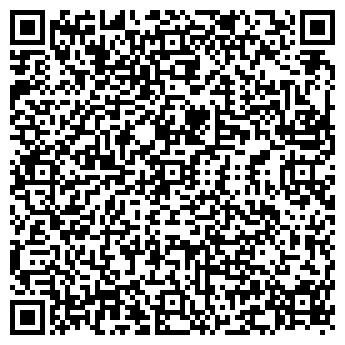 QR-код с контактной информацией организации ЗАО ПОСЕЙДОН-М