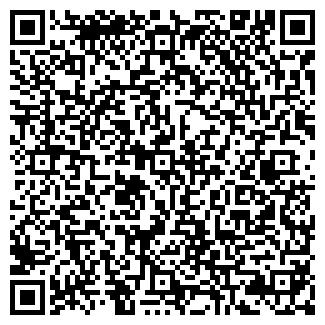 QR-код с контактной информацией организации ООО ПОДЪЕМТРАНСМАШ