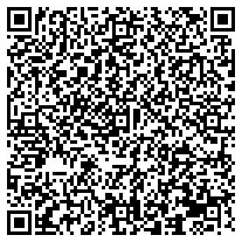 QR-код с контактной информацией организации КАЛМАР, ООО