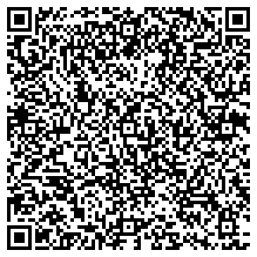 QR-код с контактной информацией организации НЕФ УПРАВЛЕНИЕ МЕХАНИЗАЦИИ, ЗАО