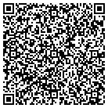 QR-код с контактной информацией организации СЕВМОРМОНТАЖ, ФГУП