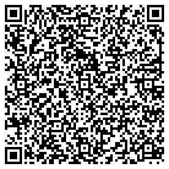 QR-код с контактной информацией организации ЧИСТЫЙ МИР