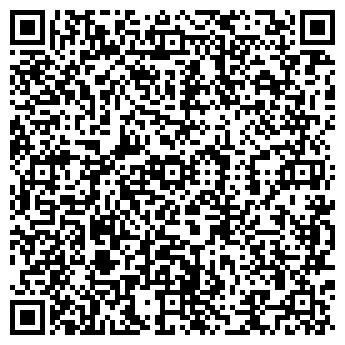 QR-код с контактной информацией организации CLEANGER
